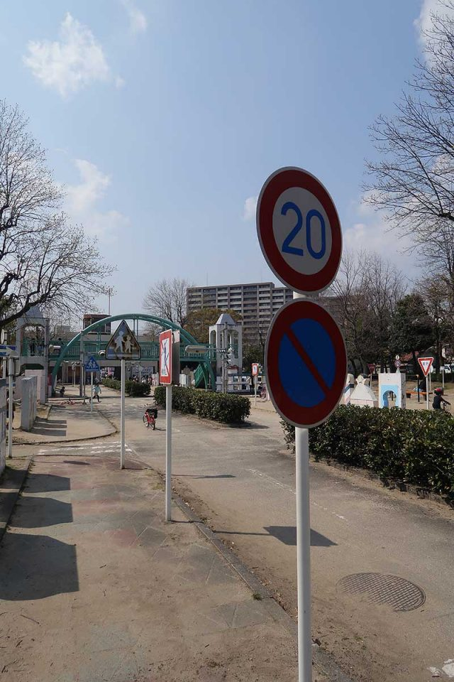 交通公園の風景