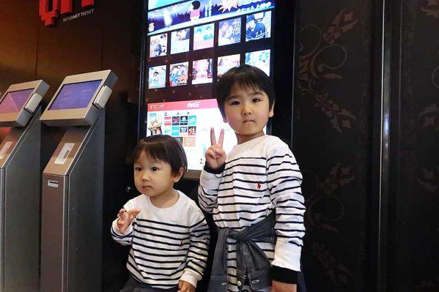 クレヨンしんちゃんの映画を観に来ました