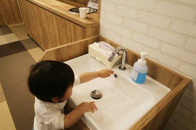 子供用の手洗い