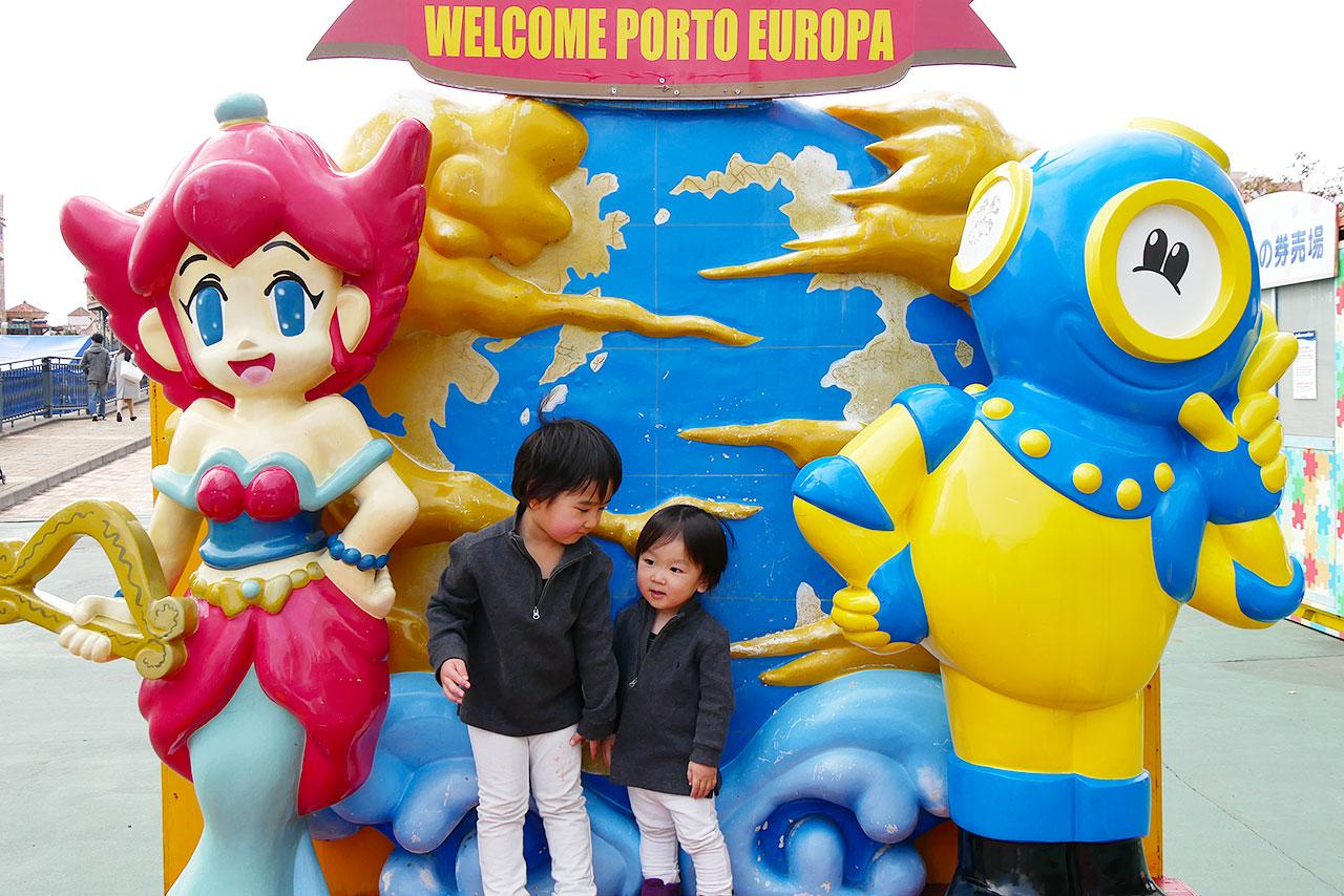 和歌山へ子連れ旅行!観光はオススメのポルトヨーロッパから!!