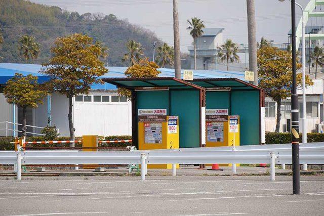 駐車料金は千円です