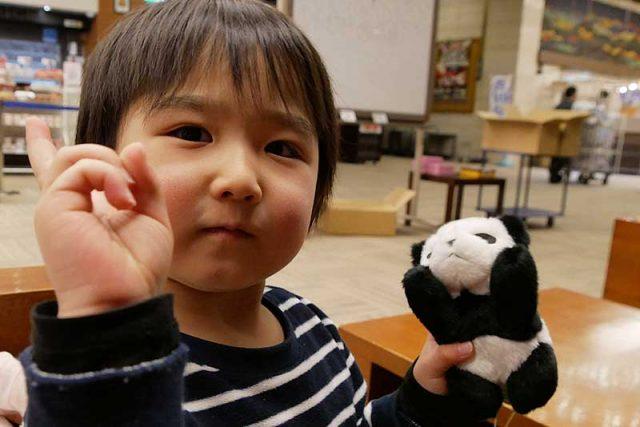 宿泊券よりパンダの方が嬉しい!!