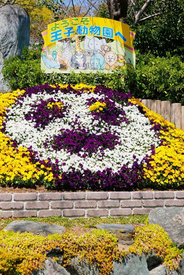 パンダの花壇も可愛い!!