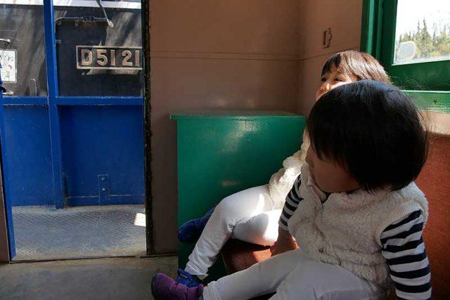 電車の中で休憩
