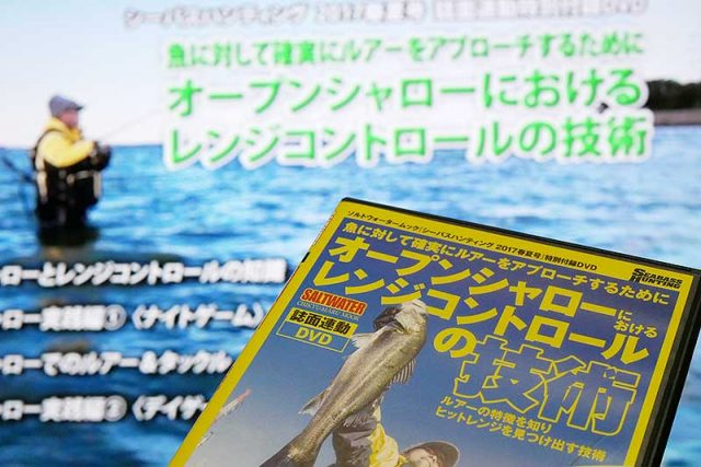 DVD観賞