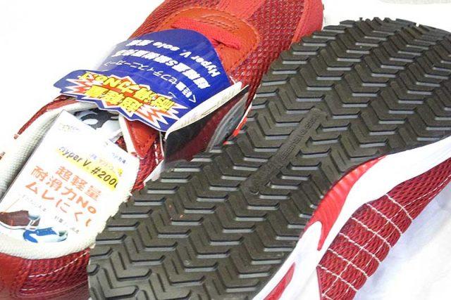 滑りにくい靴・ハイパーVソール