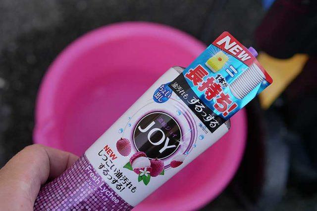 家庭の食器用洗剤を準備