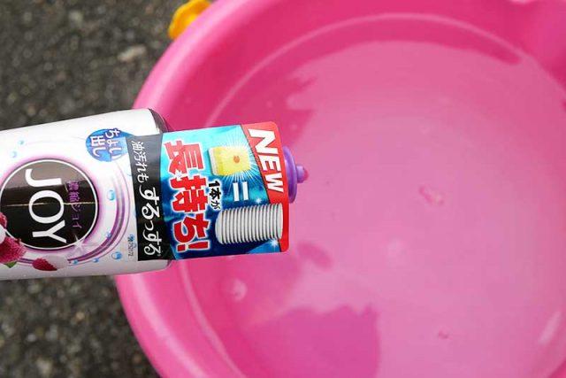 洗剤を数滴垂らす