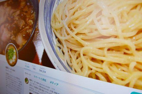 関西の美味しいラーメンを紹介してくれる『関西ラーメンbot』さん!!