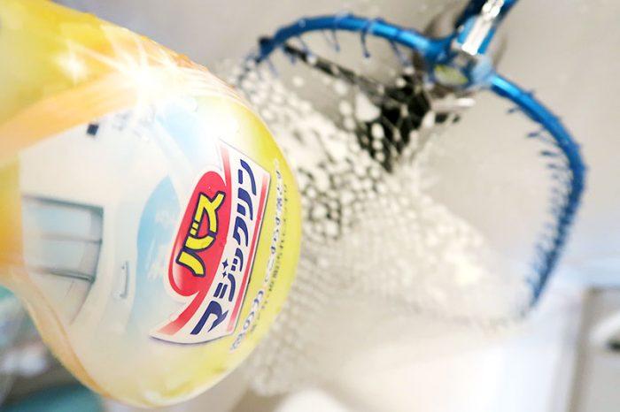 タモを洗います