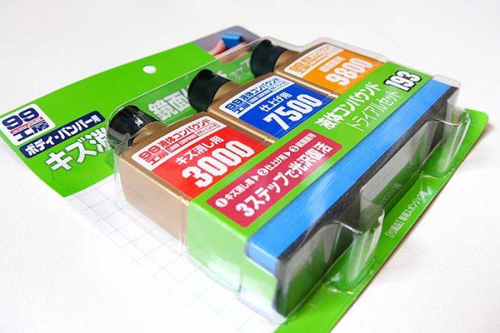 ソフト99【補修用品】液体コンパウンドトライアルセット