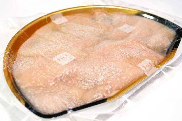 華味鳥ムネスライス肉(250g)