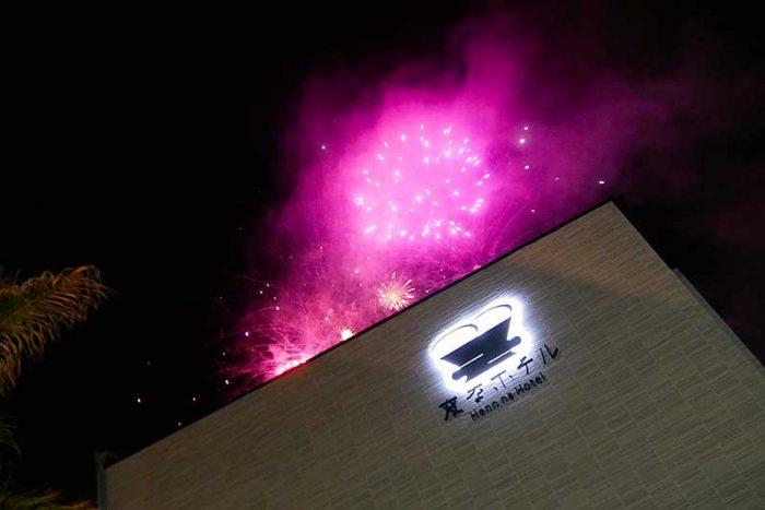 変なホテルからも花火が見えます!!
