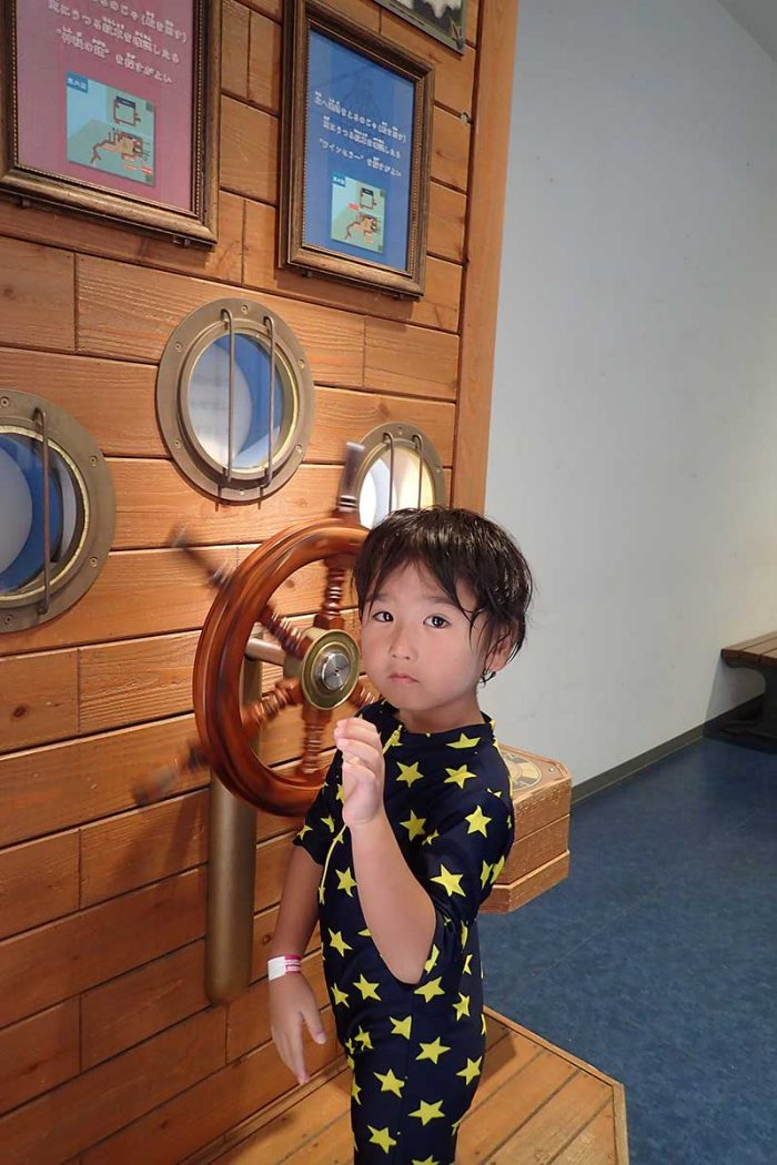 海賊戦隊ゴーカイジャーのコーカイガレオン気分!!