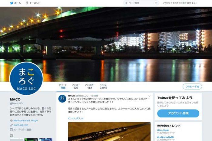 Twitter【まころぐ】