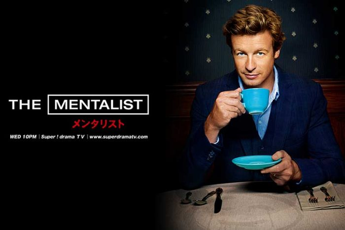 THE MENTALIST/メンタリスト