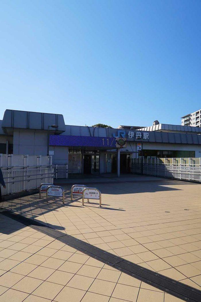 JRの伊丹駅