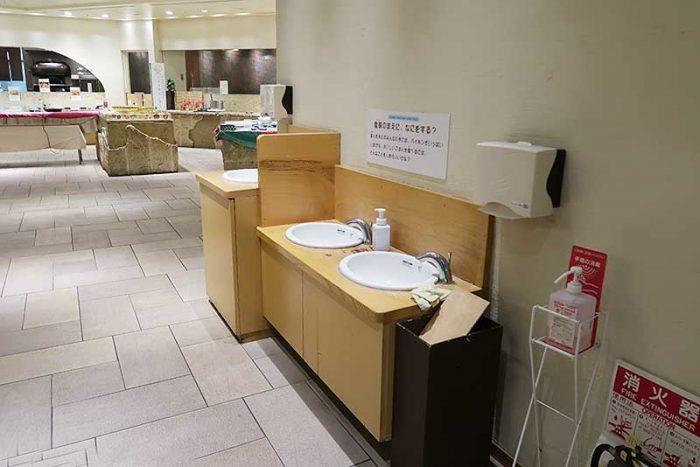 子供用の手洗いが嬉しい!