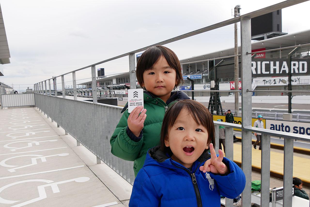 鈴鹿サーキットの遊園地!子供向け乗り物と体験レビュー!!