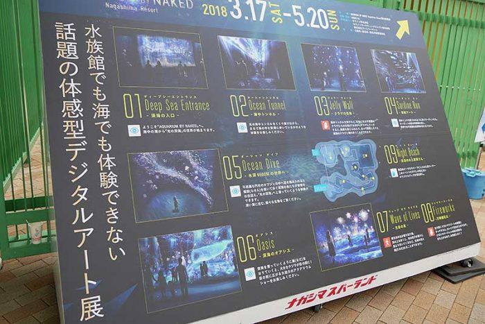 デジタルアート展