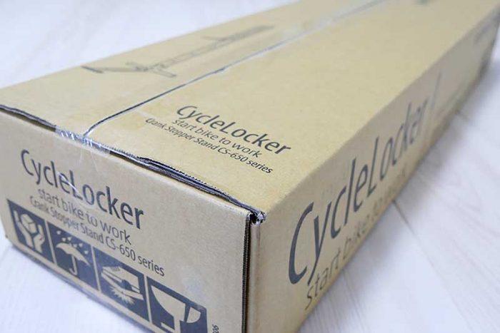 室内用縦置き自転車スタンドサイクルロッカー(CycleLocker)