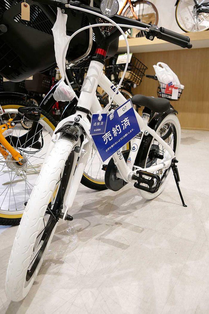 ルイガノの子供用自転車を購入