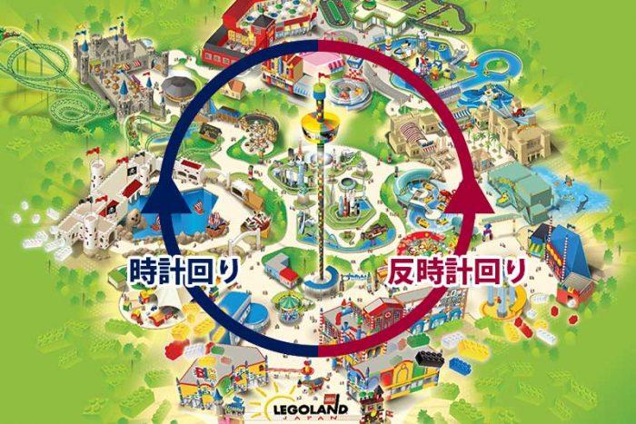 レゴランドの地図