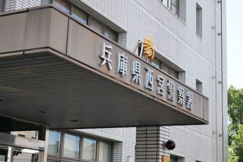 引越しによる運転免許の住所変更と委任状について!!
