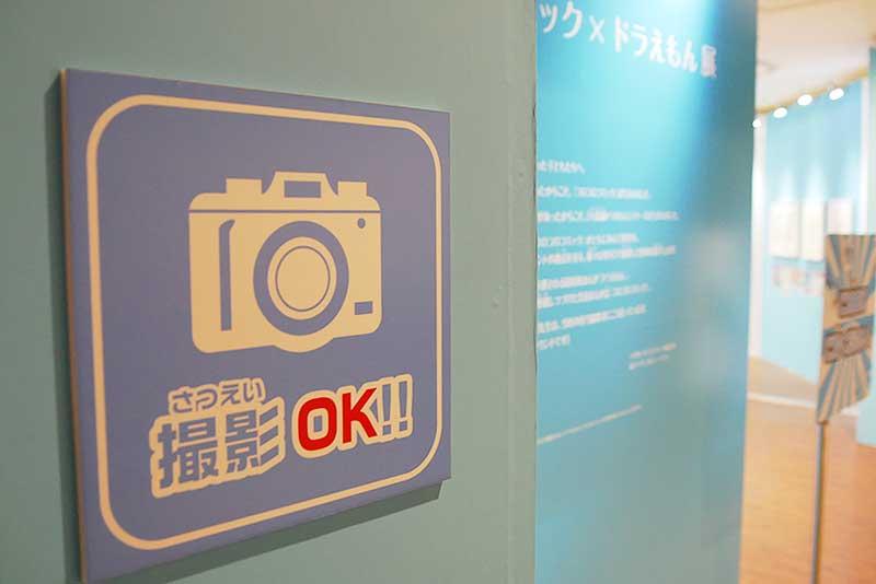 撮影OK!!