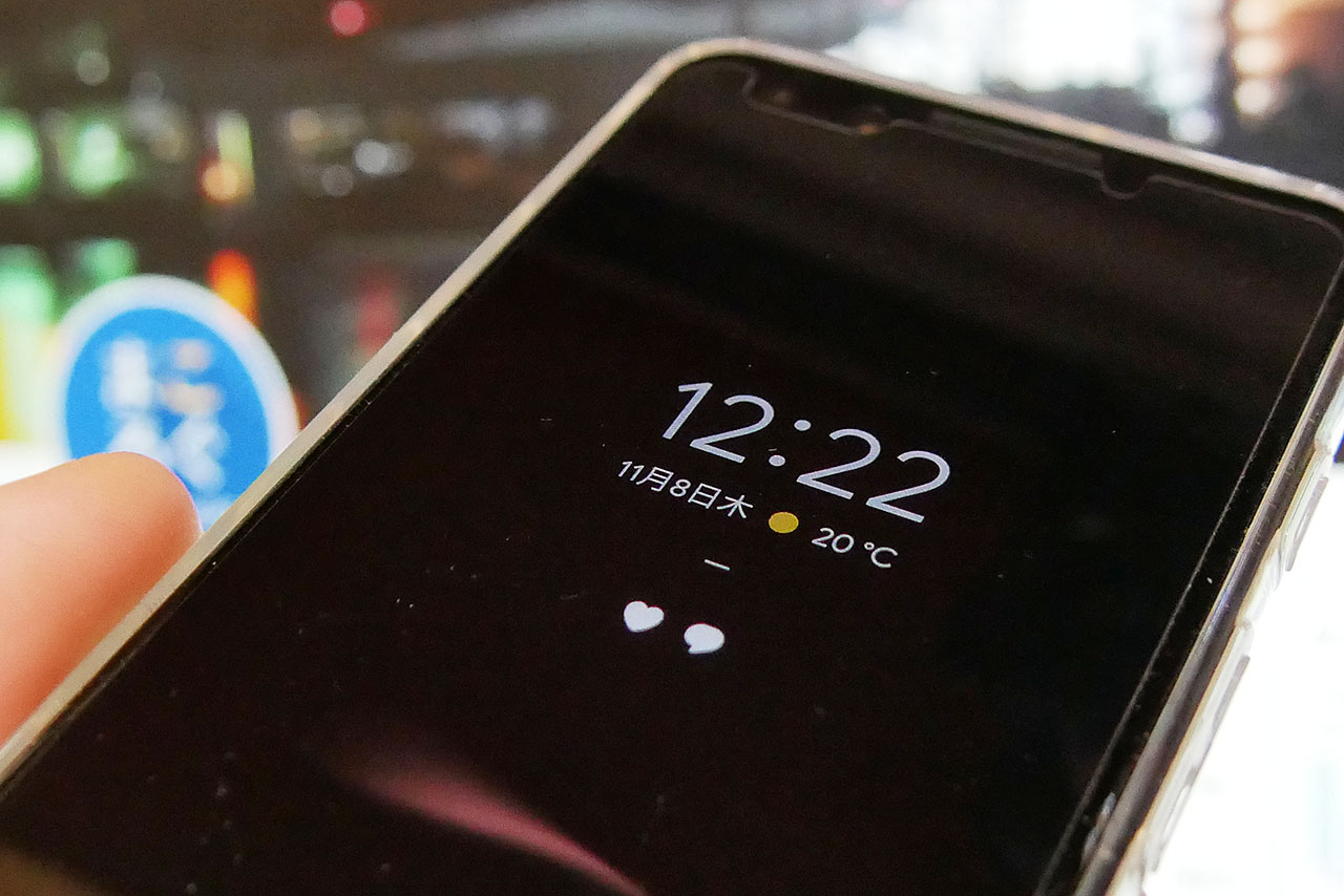 Androidでアプリのプッシュ通知音や着信音を設定する方法