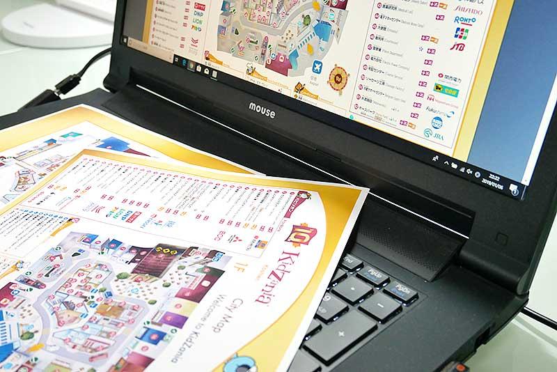 キッザニアのサイトから地図を印刷