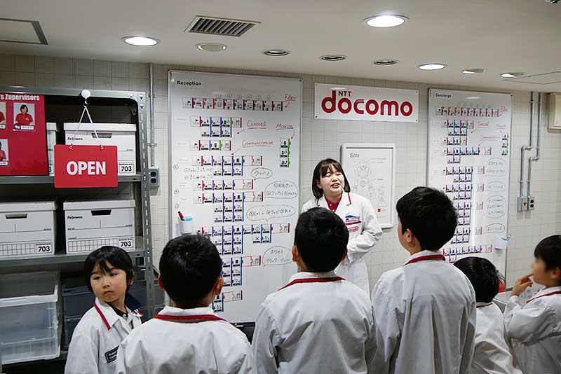 ロボット研究開発センター