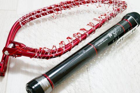 釣行に便利なコンパクトで折り畳める網とタモの柄!