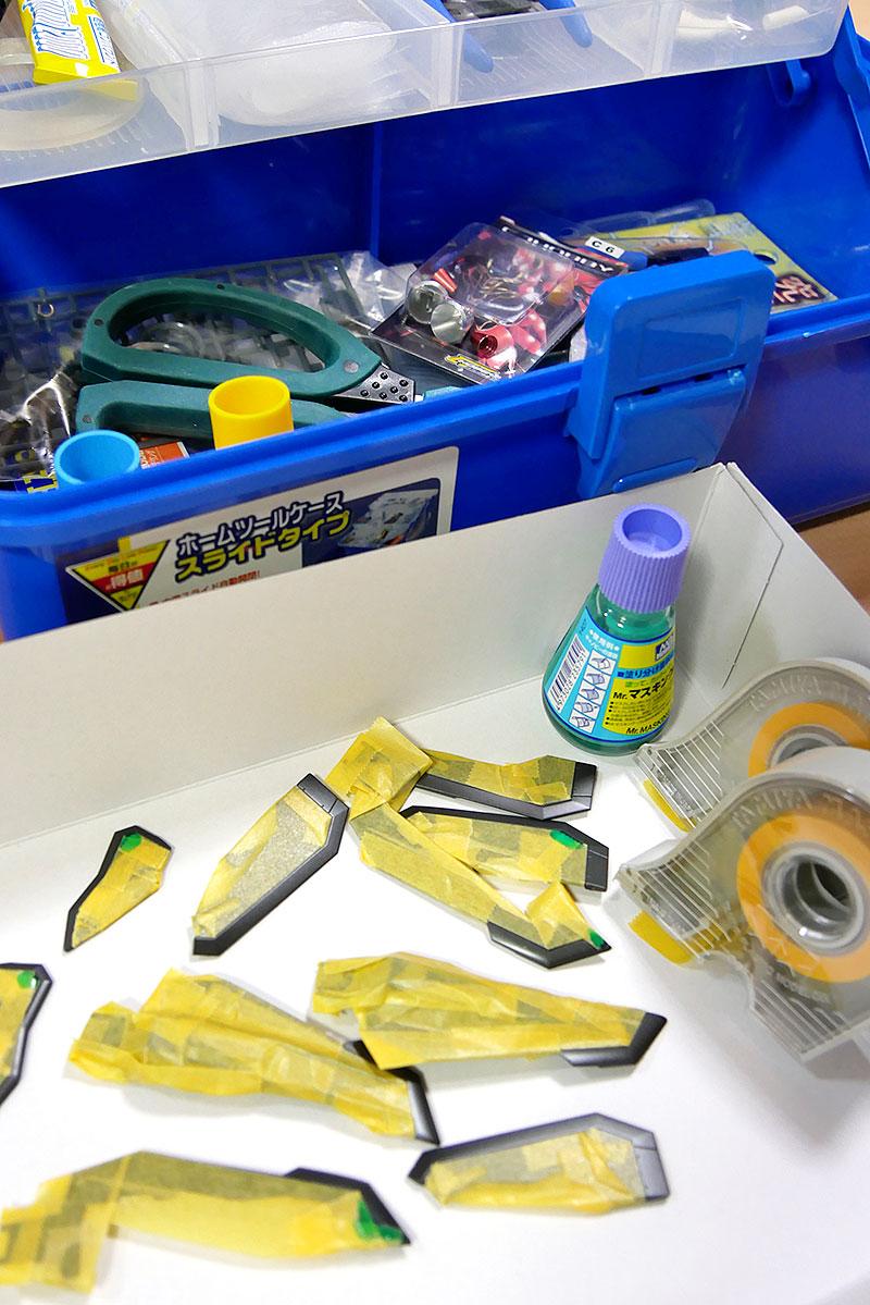 マスキングテープを施工