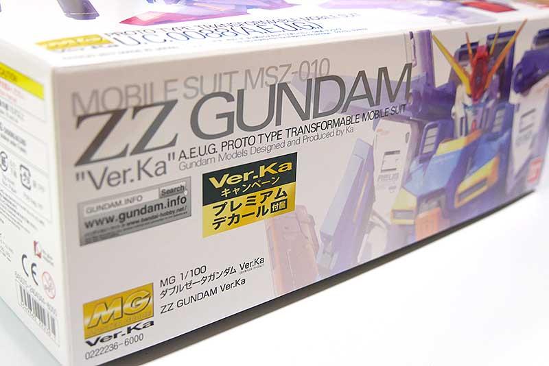 【MG】ダブルゼータガンダム Ver.Ka
