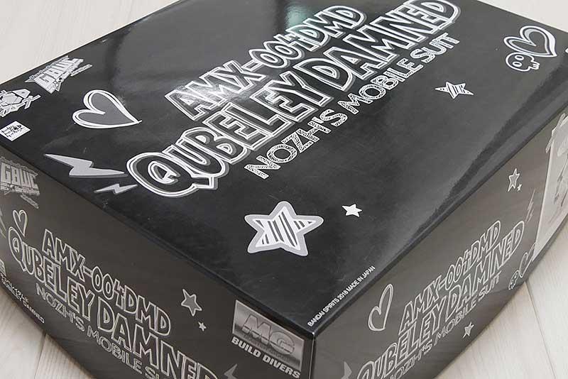 キュベレイダムドの箱