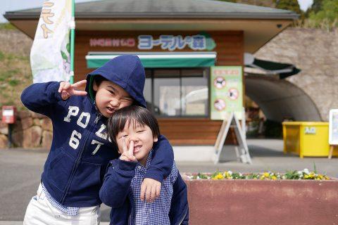 自然の中で子供が遊べる『神崎農村公園ヨーデルの森』体験レビュー