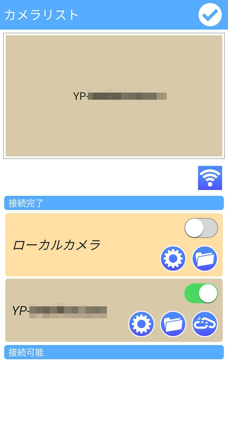 DRY Remote TypeC