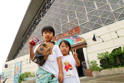 須磨水族館・餌やり&触れ合い体験レビューとランチの紹介!