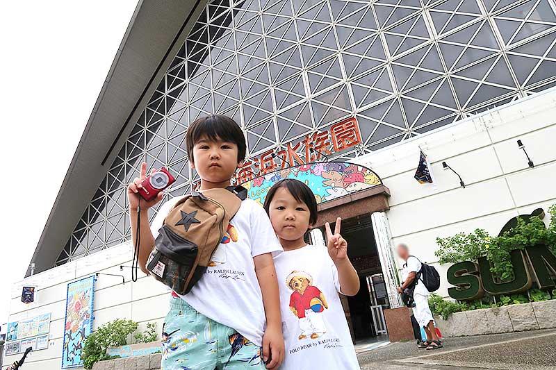 神戸市立須磨海浜水族園(スマスイ)に到着