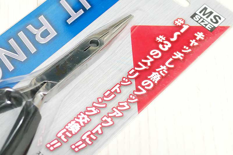 邪道 / スプリットリングプライヤー