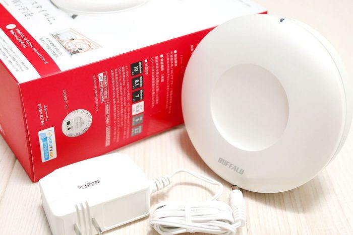 遅くなったWi-Fiも中継機の設置で快適に!!