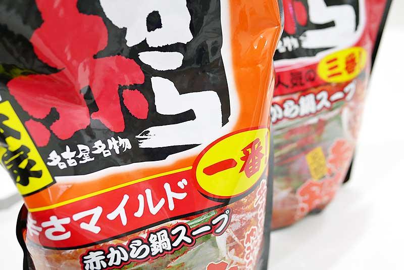 イチビキ 赤から鍋スープ