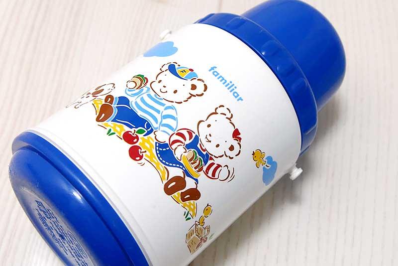 幼稚園で使っている水筒