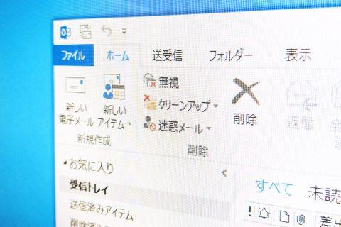 Windows10への無料アップデートでOutlookやWordが落ちる現象を解決
