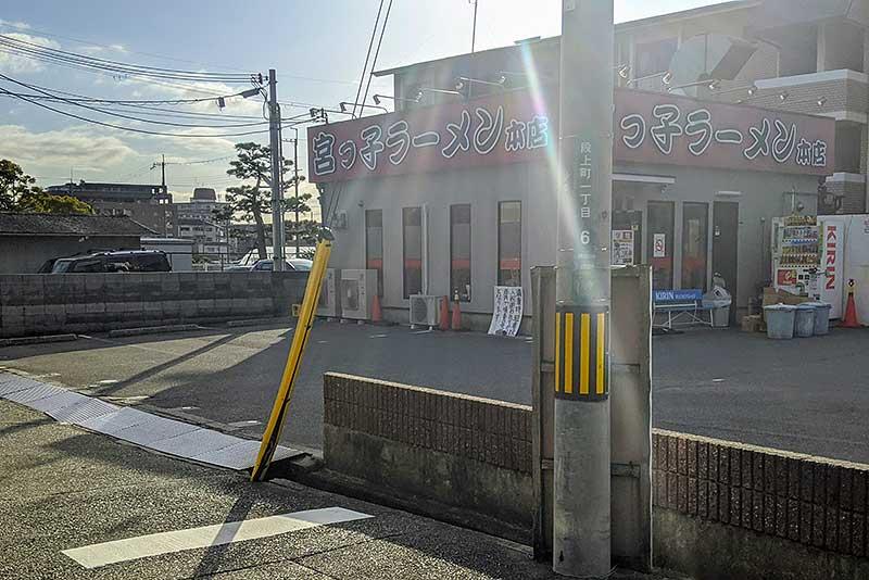 宮っ子ラーメン駐車場