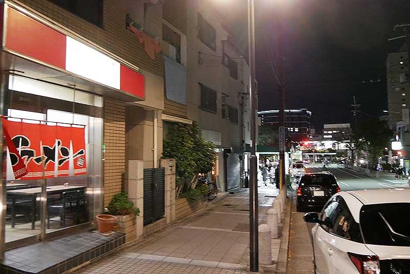 JR西宮・北出口