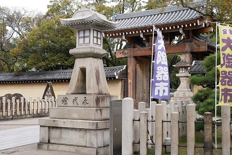 西宮神社・南門