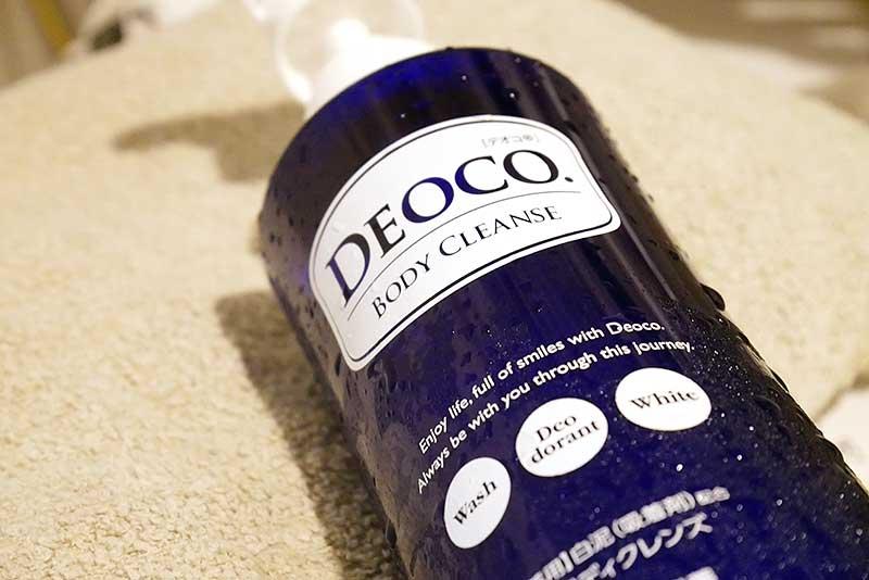 DEOCO(デオコ)