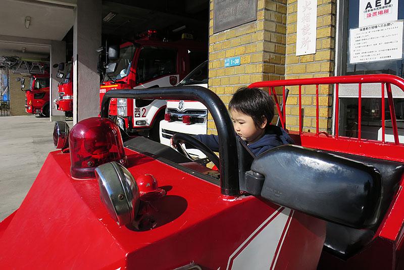 西宮消防署の乗り物